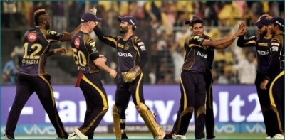 IPL 2020: This cricketer will not be able to play cricket with KKR team this year