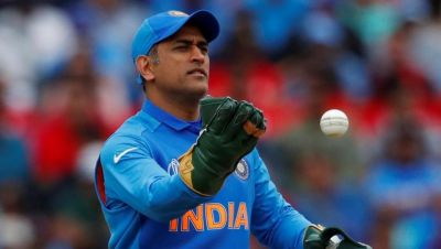 MS Dhoni's big decision regarding his career, Fans will be shocked