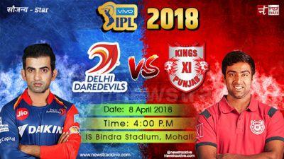 IPL 2018, DD vs KXIP: Delhi scored 70/2 after 9 overs