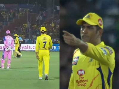 Viral video: Captain Cool MS Dhoni loses his cool, protest against umpiring howler