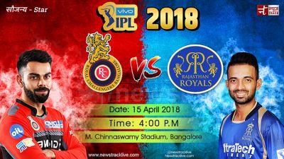 IPL 2018, RCB vs RR: Interesting Trivia between two giants