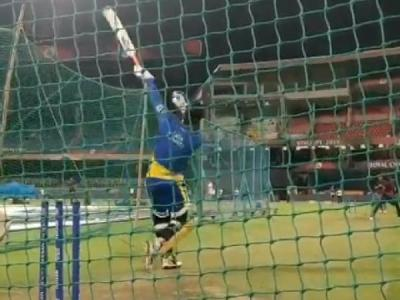 Video: MS Dhoni is on net practice ahead of CSK's clash against RCB