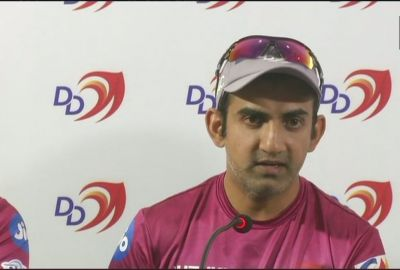 IPL 2018:  Gautam Gambhir steps down as captain of Delhi Daredevils