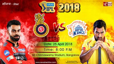 IPL 2018: Virat's red army to battle against Dhoni's men