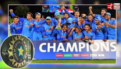 On the day when India U-19 won the World Cup, this disaster happened with the BCCI