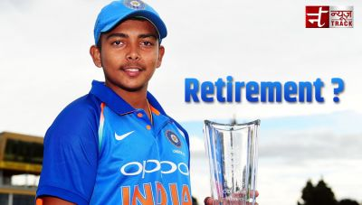 India U-19 Skipper Shaw's aiming for retirement, here is why?