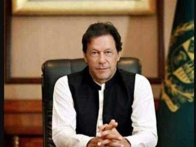 Imran Khan portrait remove from CCI memorabilia collection