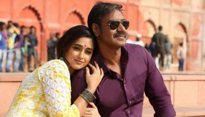 Watch: This romantic song of Raid will melt your heart