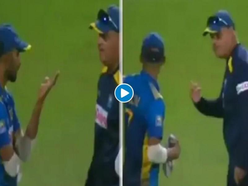 श्रीलंका के कप्तान भारत से मैच हारने के बाद तीखी बहस में हुए शामिल, वायरल हुआ वीडियो