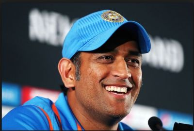 Mahendra Singh Dhoni again show his polite gesture on this decision ahead of India's Third ODI