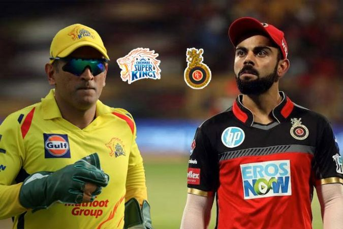 The first match of IPL 2019 today, Chennai Super Kings vs Royal Challengers Bangalore