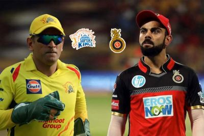 Here is how to buy tickets for the CSK vs RCB clash