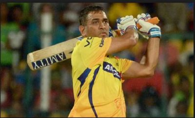 Dhoni was unimpressed by the nature of the pitch, suggested to change for post matches