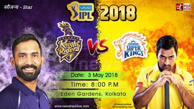 IPL 2018 Live CSK vs KKR : KKR need 179 runs to win