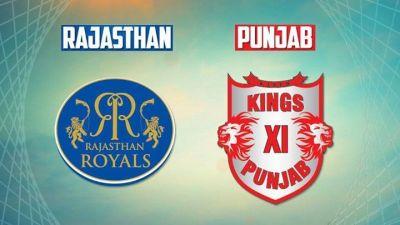IPL 2018 RR Vs KXIP match 38: Punjab beat RR by 6 wickets