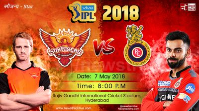 IPL 2018 SRH Vs RCB match 39: RCB future depends on today's match