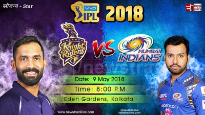 IPL 2018 match 41 KKR VS MI: Cutthrought competition to be in the playoffs