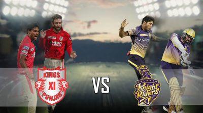 IPL 2018 LIVE Match 44 KXIP VS KKR:  KXIP  wins the toss