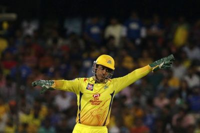 After losing in final, MS Dhoni says, 'We were passing the trophy to each other'