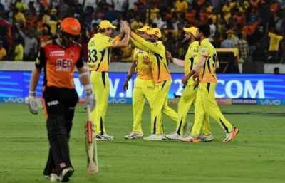 IPL 2018 Live Qualifier 1 CSK vs SRH:Hyderabad set the target of 140 runs