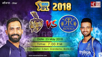 IPL 2018 Eliminator match: Rajasthan Royals wins the toss