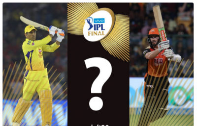 IPL 2018 final Live  CSK vs SRH : Chennai grabs Goswami, After 5 overs SRH ..