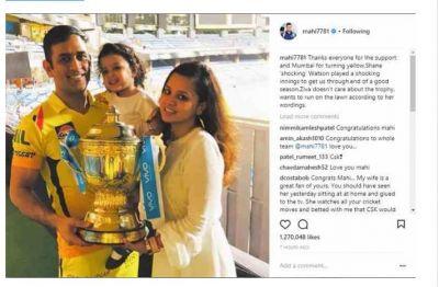 IPL 2018 Final :Shane 'shocking' Watson , Dhoni acclaims his tremendous ton