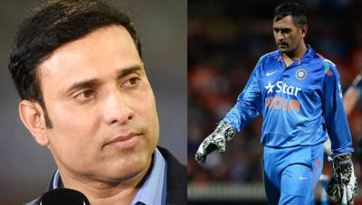 MS Dhoni is too old for T20I's, he rather gives chance to Youngsters: VVS Laxman