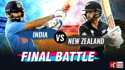 Who will win the final battle: India versus New Zealand T-20 series.