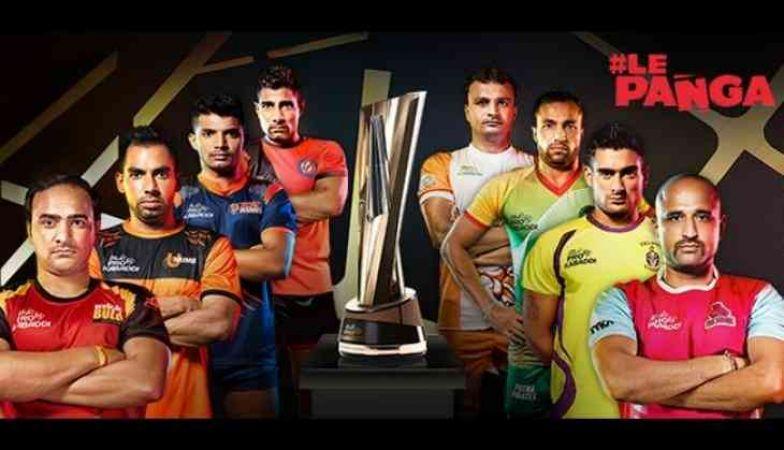 प्रो कबड्डी लीग 2018: यहां देखें किस टीम का कब है मैच