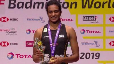 पी वी सिंधु ने रचा इतिहास, BWF बैडमिंटन वर्ल्ड चैंपियनशिप में गोल्ड मैडल जीतने वाली पहली भारतीय बनीं