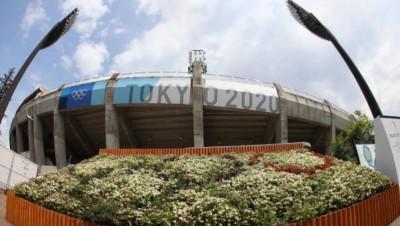 Tokyo Olympics: Bear enters in Olympic baseball stadium, created stir