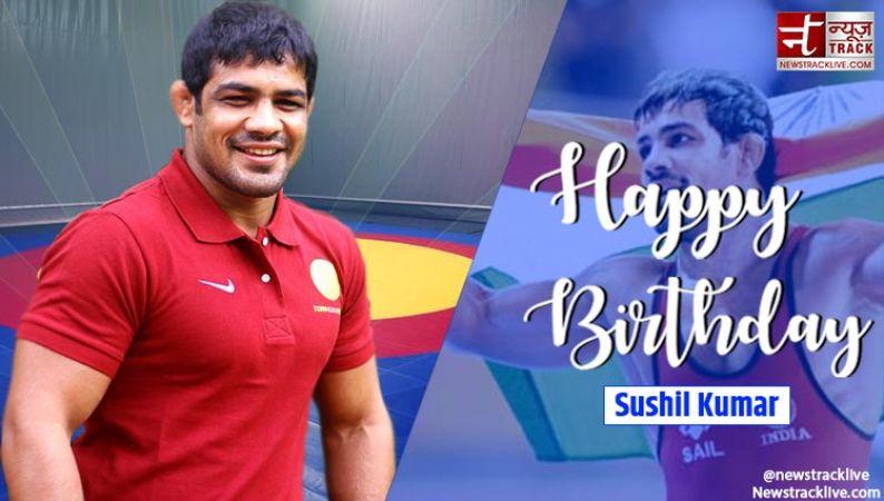 पहलवान सुशील कुमार को जन्मदिन पर बधाई