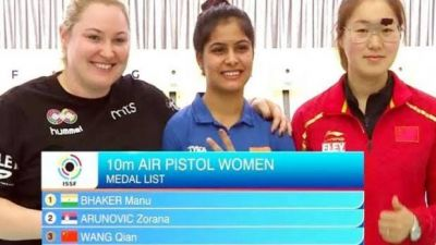 ISSF World Cup Finals: Manu Bhaker Wins Gold Medal