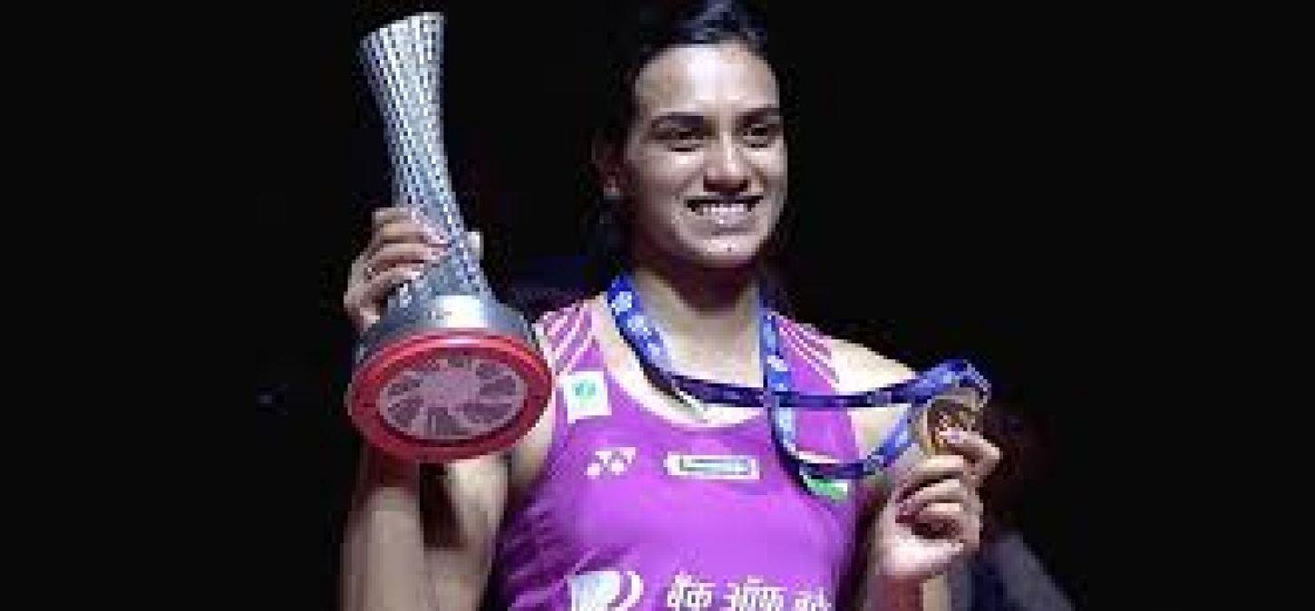 PV Sindhu gave this statement regarding Olympic gold
