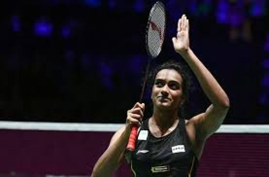 China Open 2019: PV Sindhu exits from the tournament after losing in pre-quarterfinals