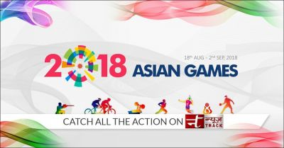 Asian Games 2018: When, Where and How to see Opening Ceremonies, Know All the information related to the event