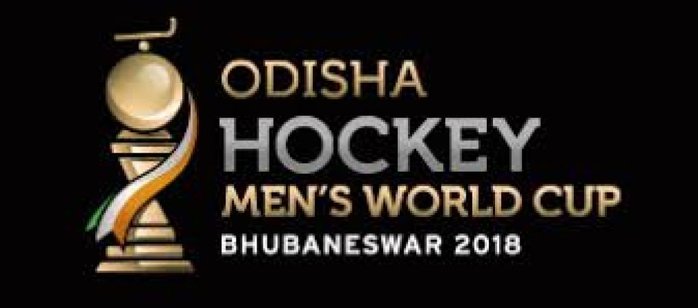 Hockey World Cup 2018: Top eight teams Including India  all set  for knockout stage