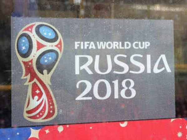 FIFA World Cup 2018 : Check out the full schedule here