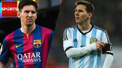 Messi role for Argentina completely different from Barcelona