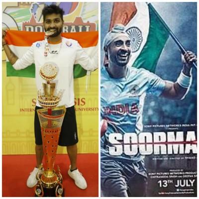 Diljit Dosanjh inspired me for Sports says Nikhil Ramesh Chindak