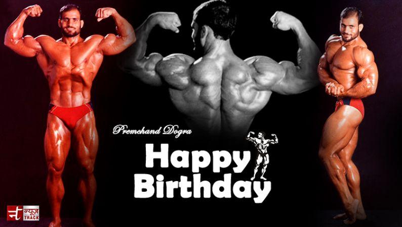 Happy Birthday To Former Bodybuilder And Wrestler Of India Premchand Dogra Newstrack English 1