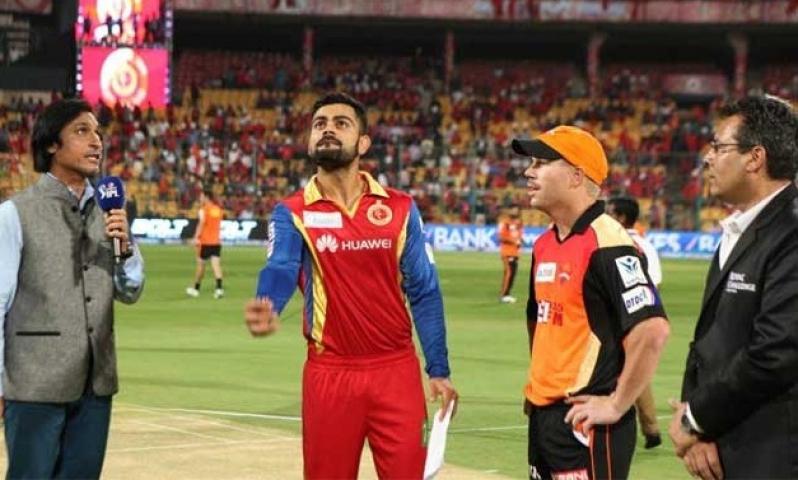 IPL 8 : रॉयल्स ने टॉस जीत गेंदबाजी का फैसला किया