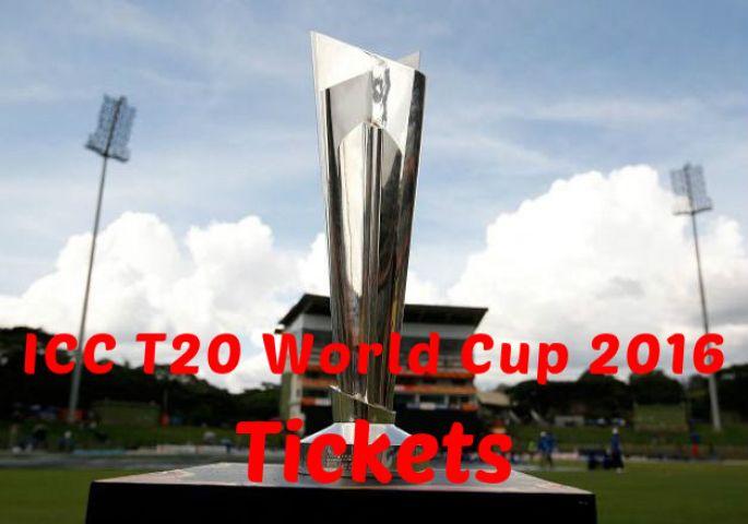 t20 world cup 2016 : मैच के टिकट मिलेंगे लॉटरी से