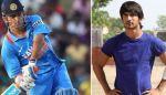 कप्तान धोनी को लेकर सुशांत ने दिया चौंकाने वाला बयान