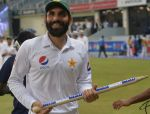 First Day-Night test match won by the Pakistan against the Caribbean