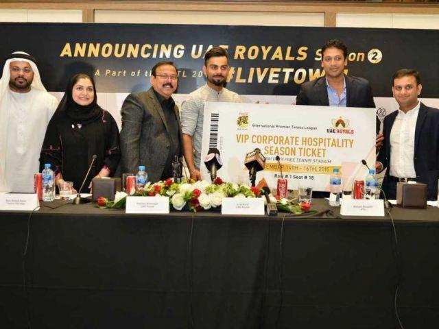 UAE रायल्स के को-ओनर बने ये क्रिकेट खिलाडी