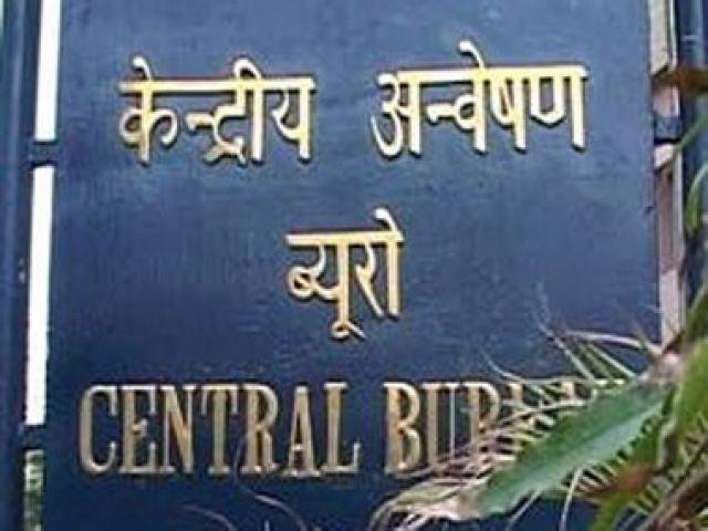 IPL सट्टेबाजी:  ईडी के अहमदाबाद दफ्तर में सीबीआई का छापा