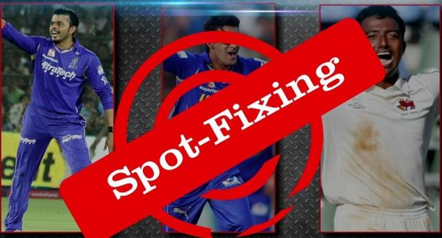 IPL फिक्सिंग : अदालत ने पुलिस स्टोरी के साक्ष्य की मांग की