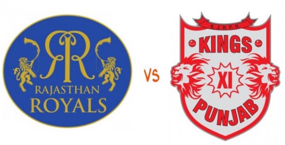 IPL-8 : किंग्स इलेवन के सामने रॉयल्स का होगा कड़ा मुकाबला